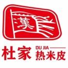西安建耀餐饮有限公司