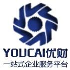 西安优财电子信息技术有限公司